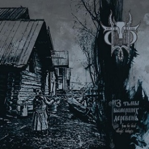 9-20-14 | Avantgarde Music