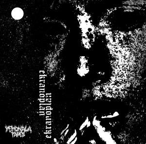 Yehonala Tapes   11-8-14