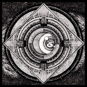 Pulverised Records   11-13-15